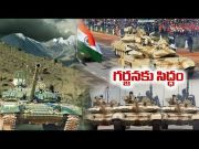 India Deploys T-90 Tanks in Galwan Valley | After Chinas Aggressive Posturing | at LAC  (Video)