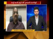 Prof K Nageshwar: Faulty tests, Chandrababu (Video)
