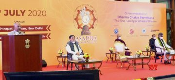 New Delhi: President Ram Nath Kovind addresses at the inauguration of the Dharma Chakra Diwas in a Virtual Event organised by the International Buddhist Confederation, at Rashtrapati Bhavan Cultural Centre, in New Delhi on July 4, 2020. Union MoS Youth Affairs & Sports (Independent Charge) and Minority Affairs Kiren Rijiju, Union MoS Culture and Tourism (Independent Charge) Prahlad Singh Patel and other dignitaries. (Photo: IANS/PIB)