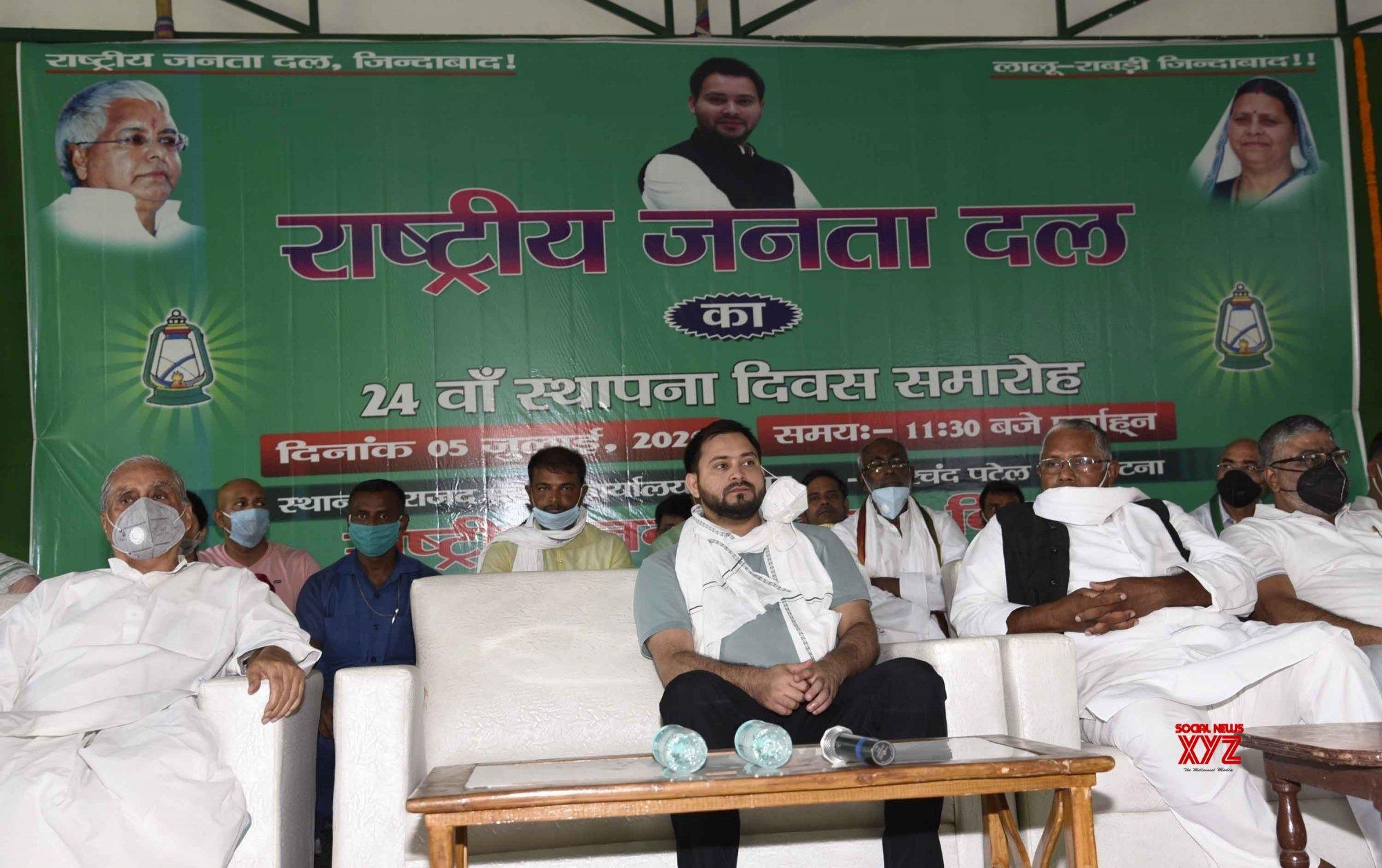 Patna: RJD's 24th Foundation Day celebrations #Gallery