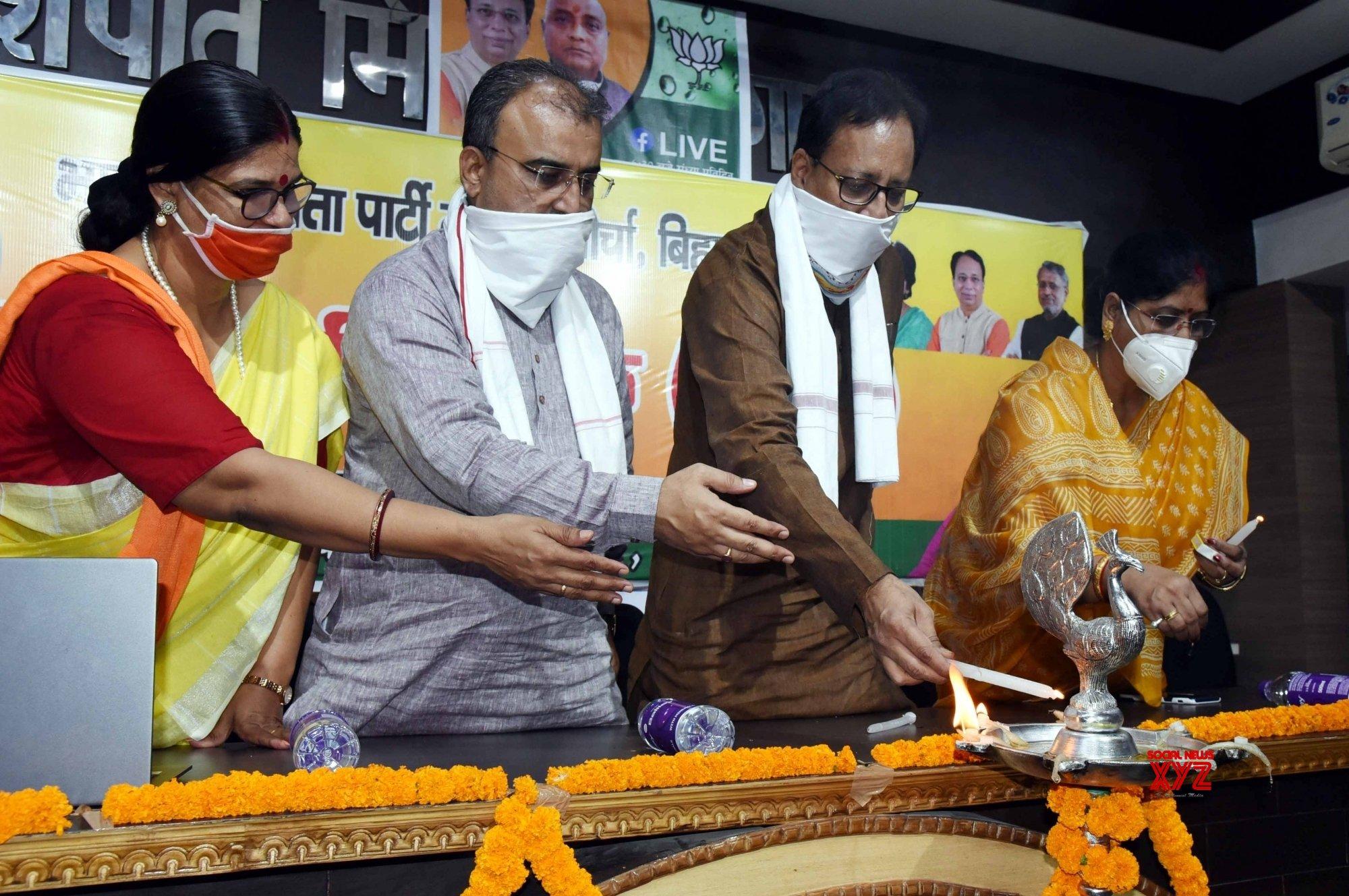 Patna: Bihar BJP women's cell meeting #Gallery