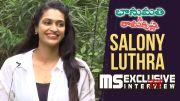Actress Salony Luthra Exclusive Interview About Bhanumathi & Ramakrishna Movie (Video)