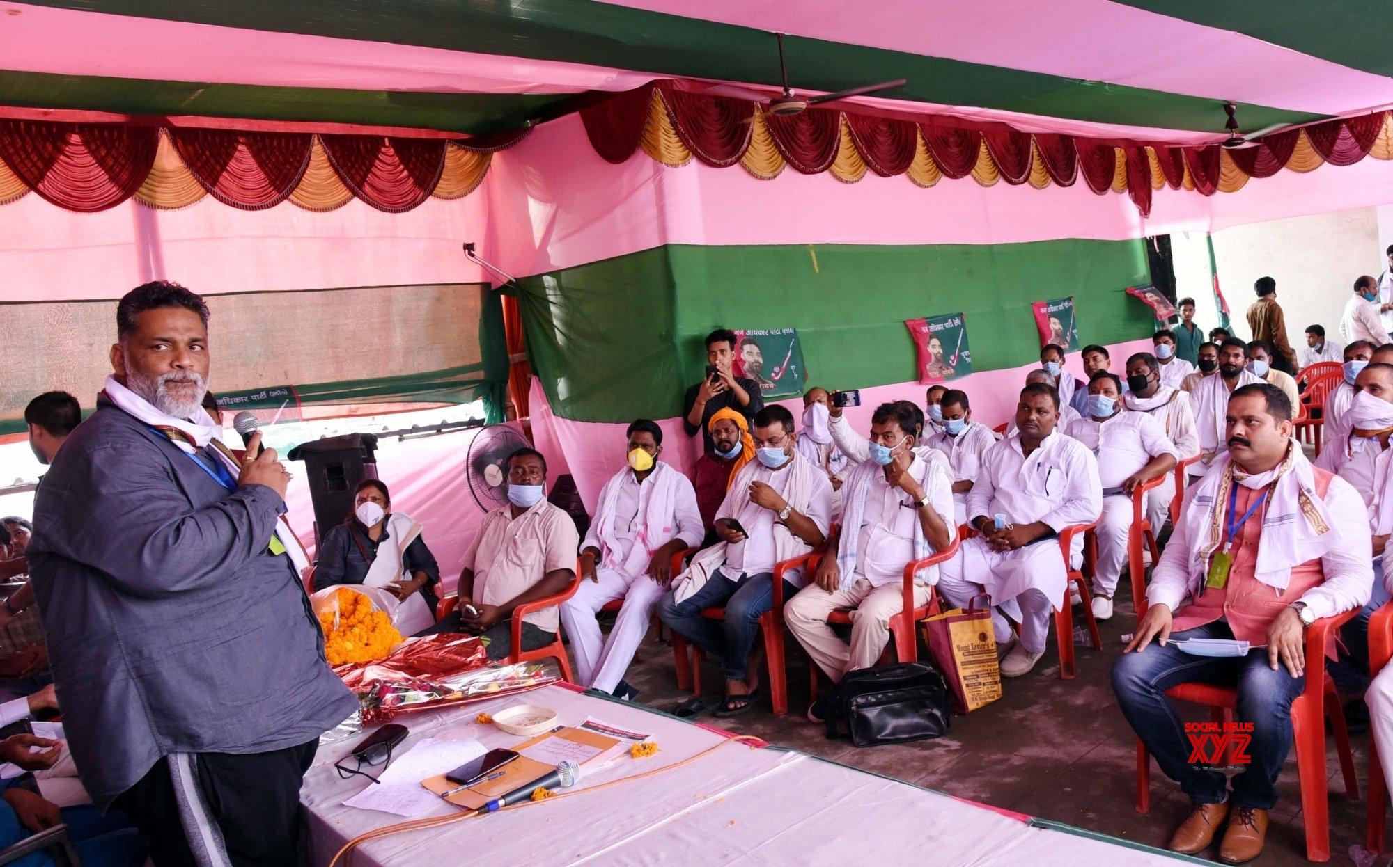 Patna: Jan Adhikar Party meeting #Gallery