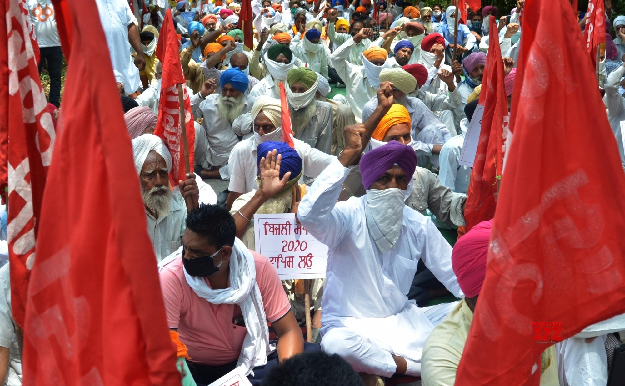 Amritsar: CPI protests against Central & State Governments #Gallery