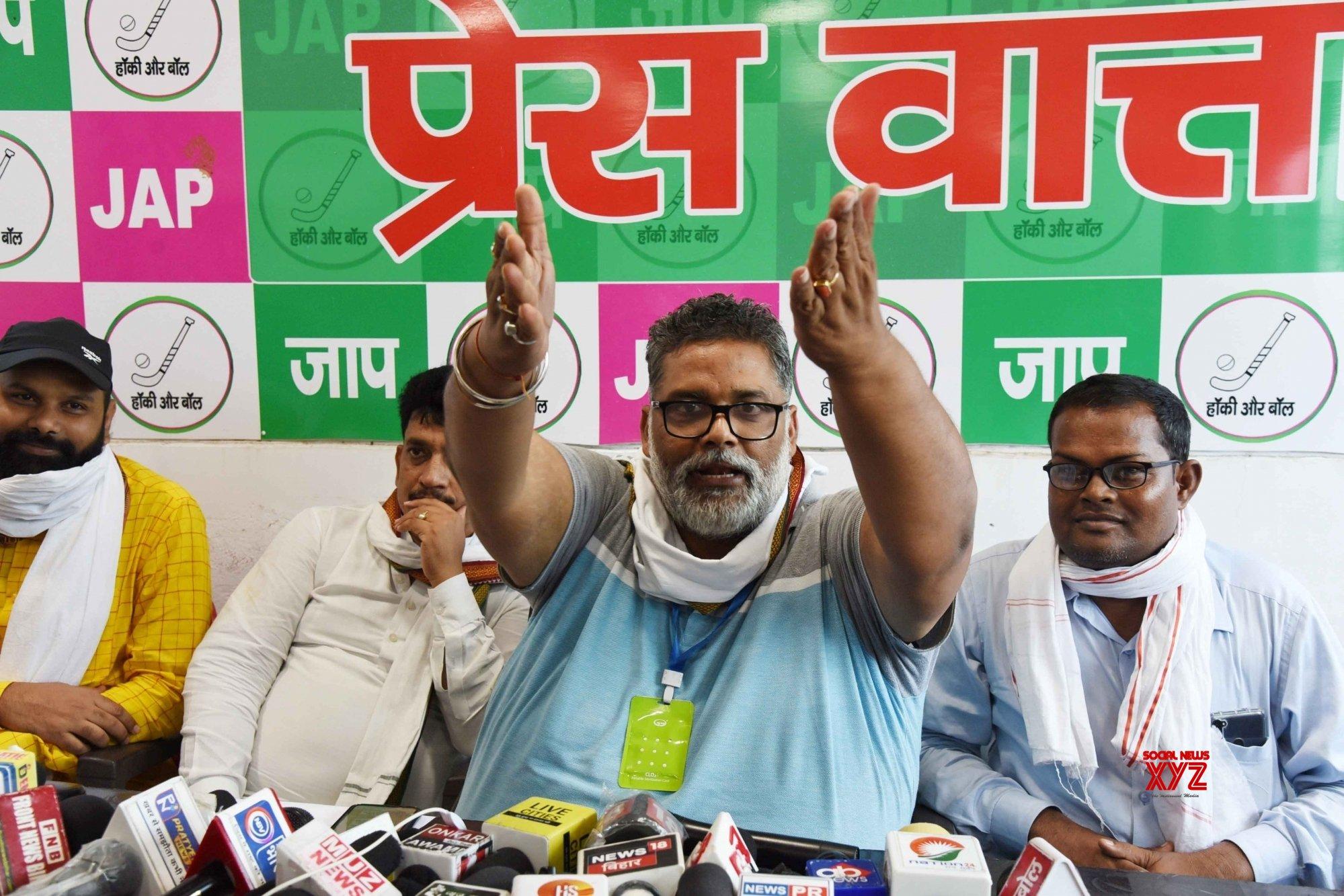 Patna: Pappu Yadav's press conference on Vikas Dubey's encounter #Gallery