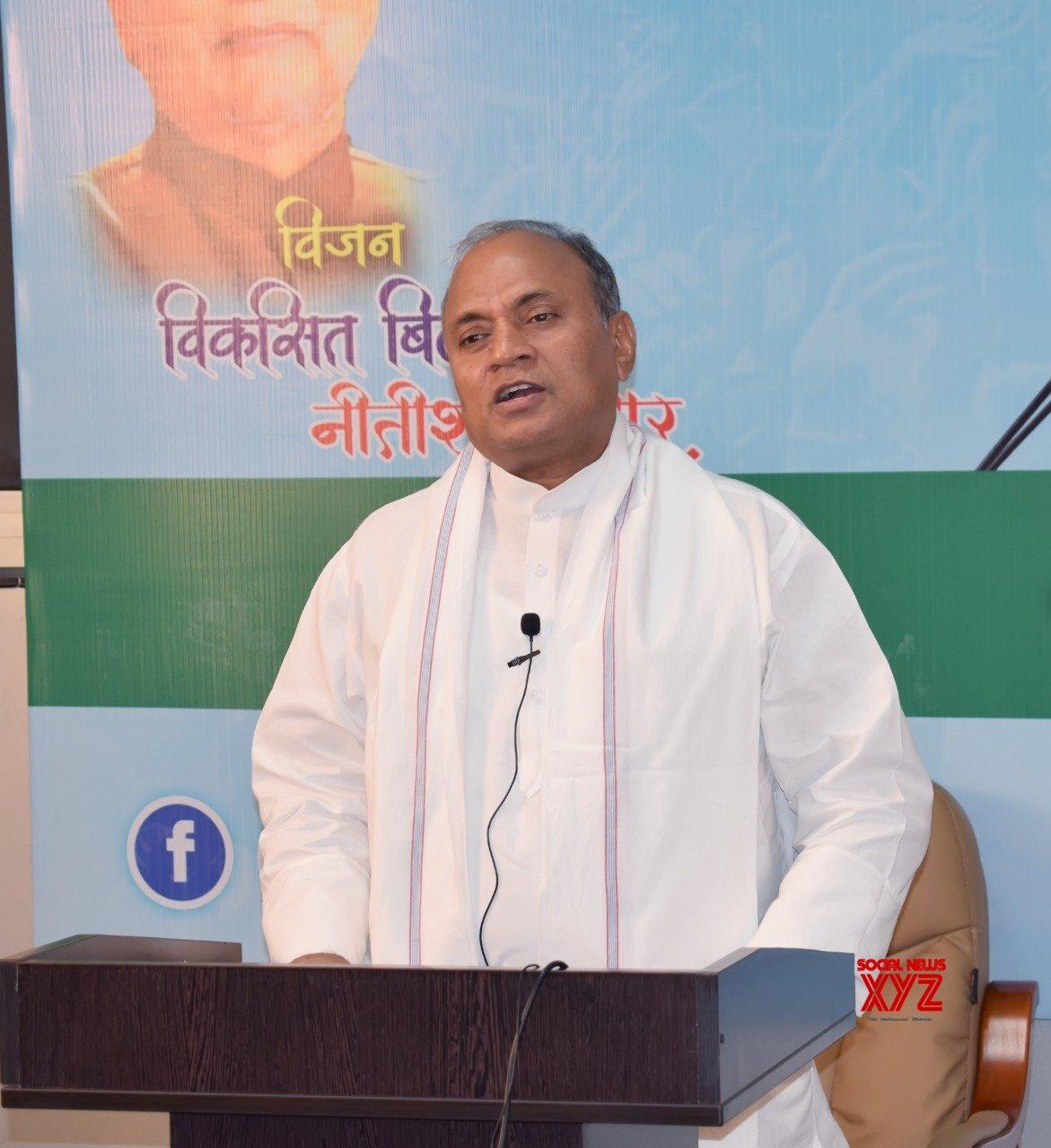 Patna: RCP Singh addresses JD - U's Farmers cell #Gallery