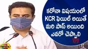 Minister KTR Questions Opposition Over Commenting CM KCR On Present Situation (Video)