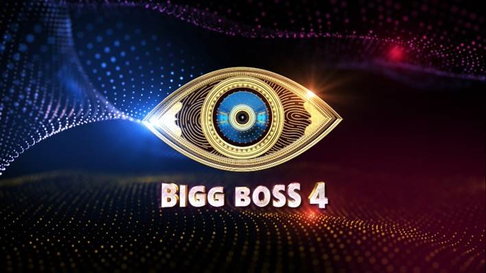 Bigg Boss 4 Telugu New Logo Is Here