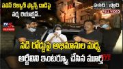 RGV Interview on Road with TV5 Murthy | Pawan Kalyan Fans Attack | Power Star Movie | TV5 Tollywood [HD] (Video)