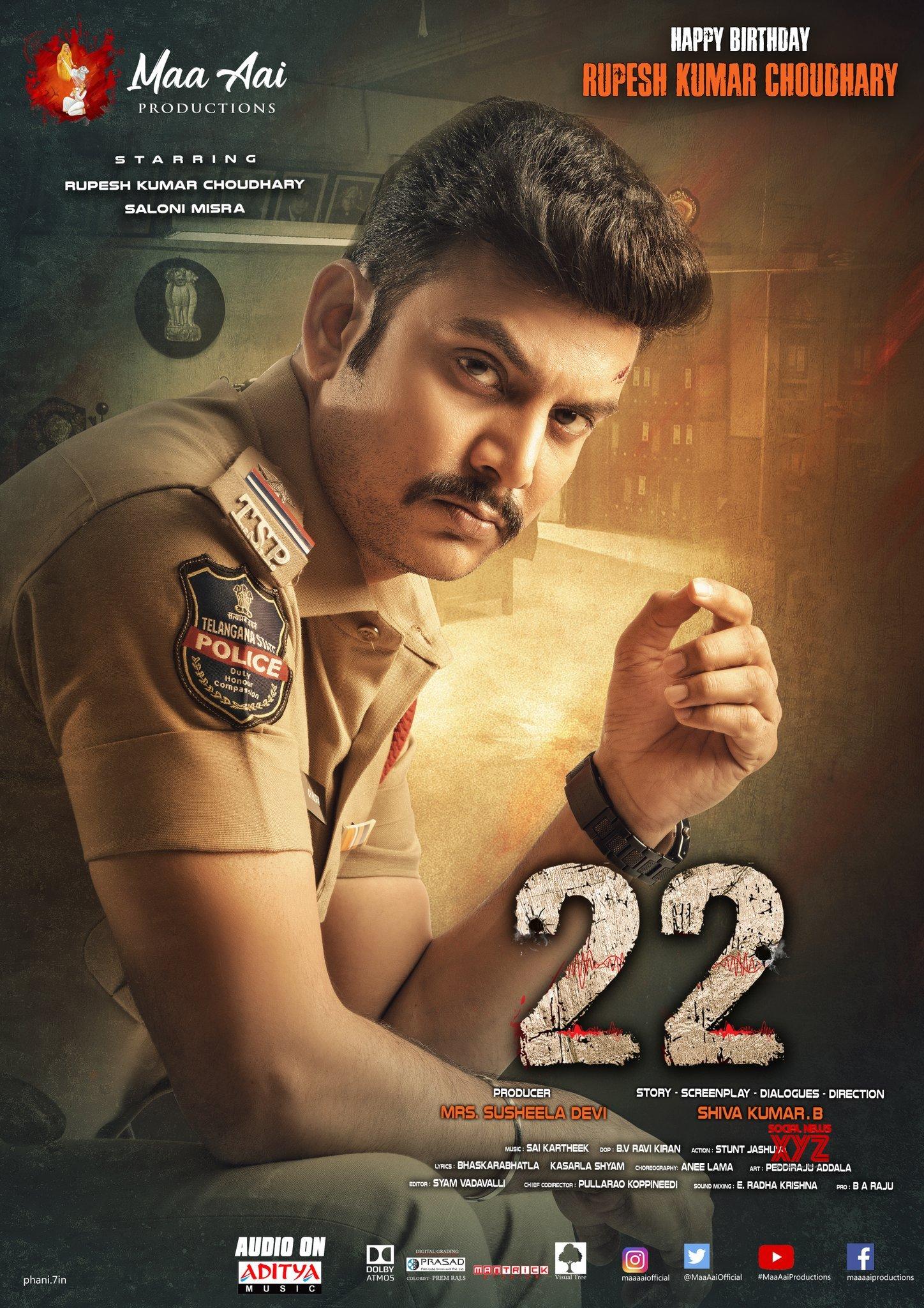 Hero Rupesh Kumar Choudhary Birthday Posters From 22 Movie Team