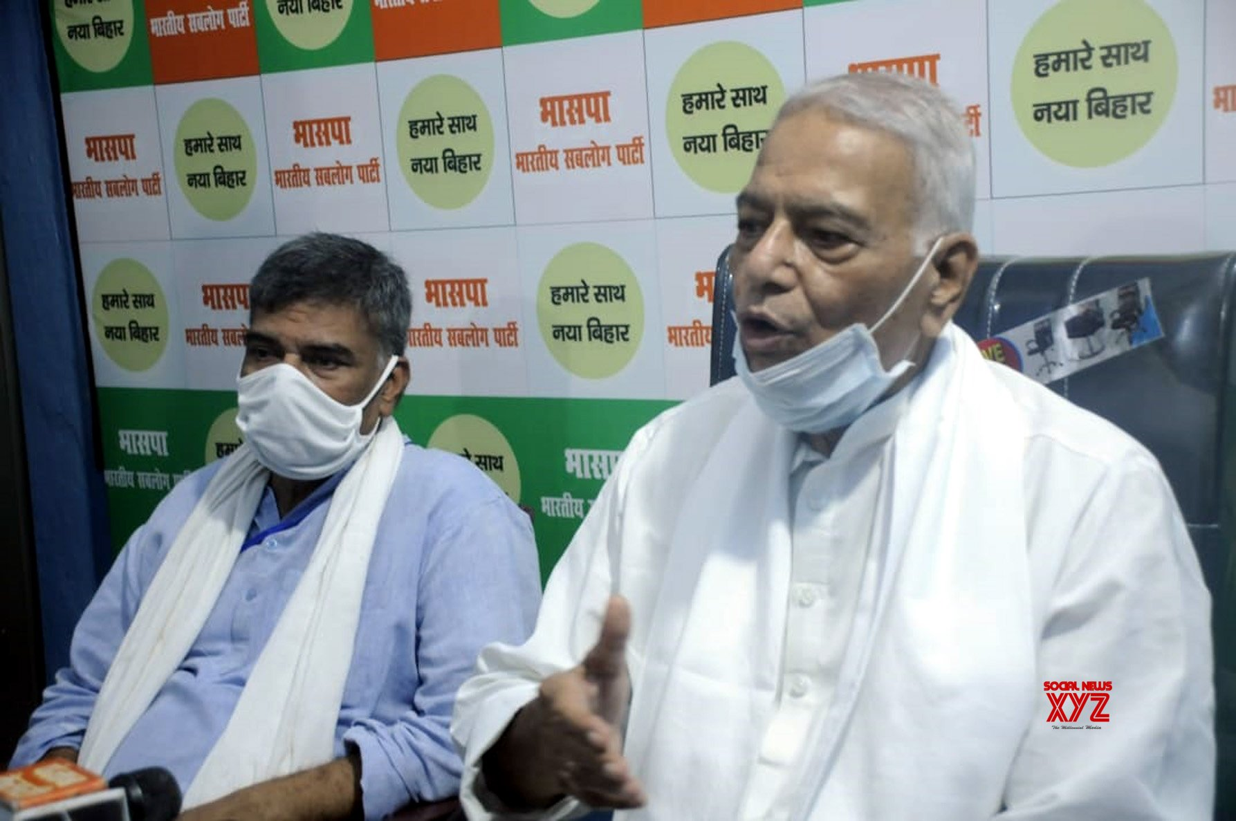 Patna: Yashwant Sinha's press conference #Gallery