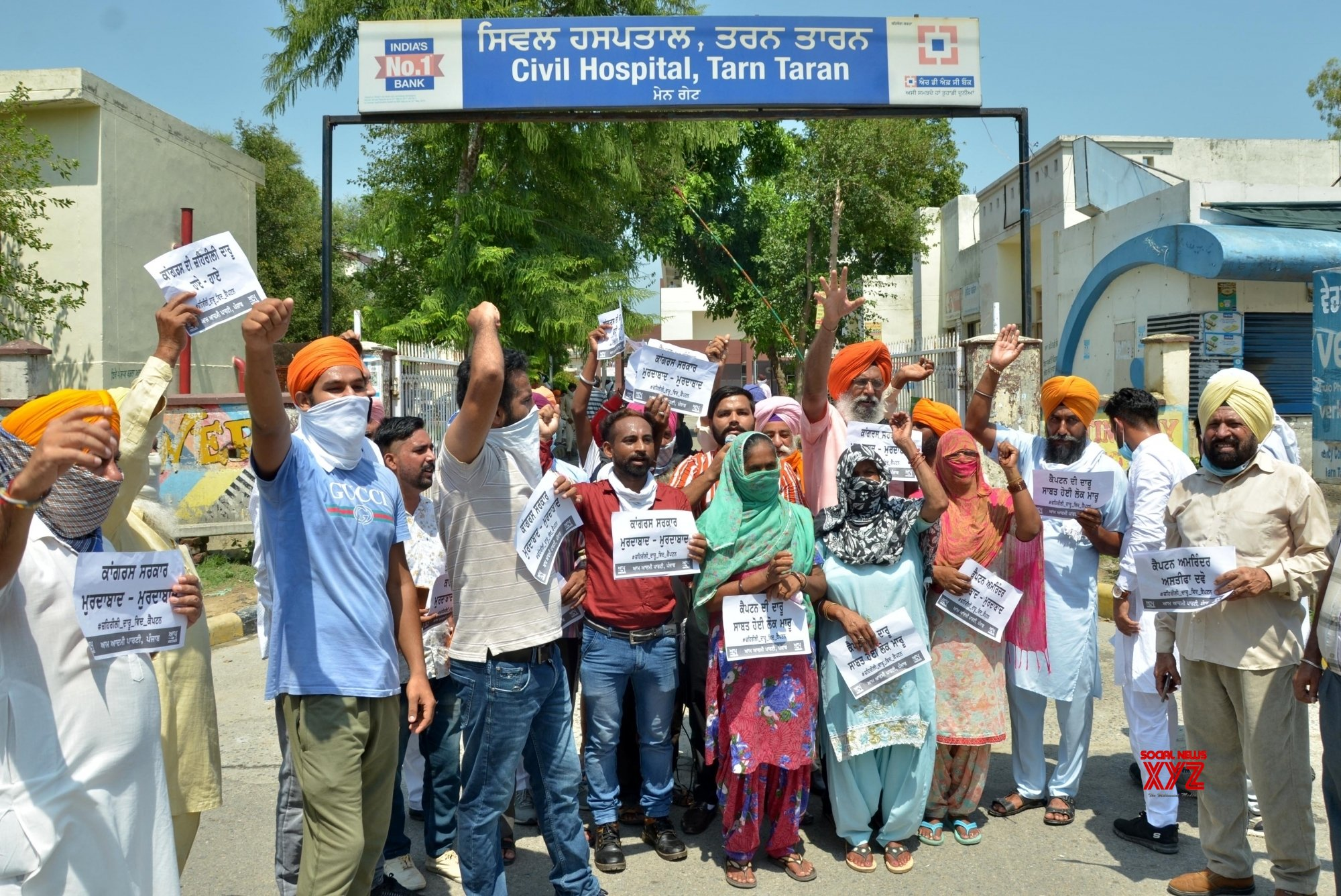 Amritsar: AAP protests against Punjab Govt over death of people in Hooch tragedy #Gallery