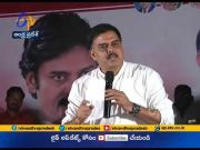 Krishna and Guntur Dists MLAs Should Resign | to Support Amaravati Farmers | JanaSena Chief Demands  (Video)