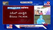 COVID 19 : AP reports 8,555 new cases, 67 deaths - TV9 (Video)