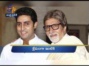 5 PM | Ghantaravam | News Headlines | 2nd August 2020 | ETV Andhra Pradesh  (Video)