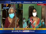 COVID-19 | Taken Special Precautions in Old Age Homes | Protecting Elderly | in Gosala | Vijayawada  (Video)