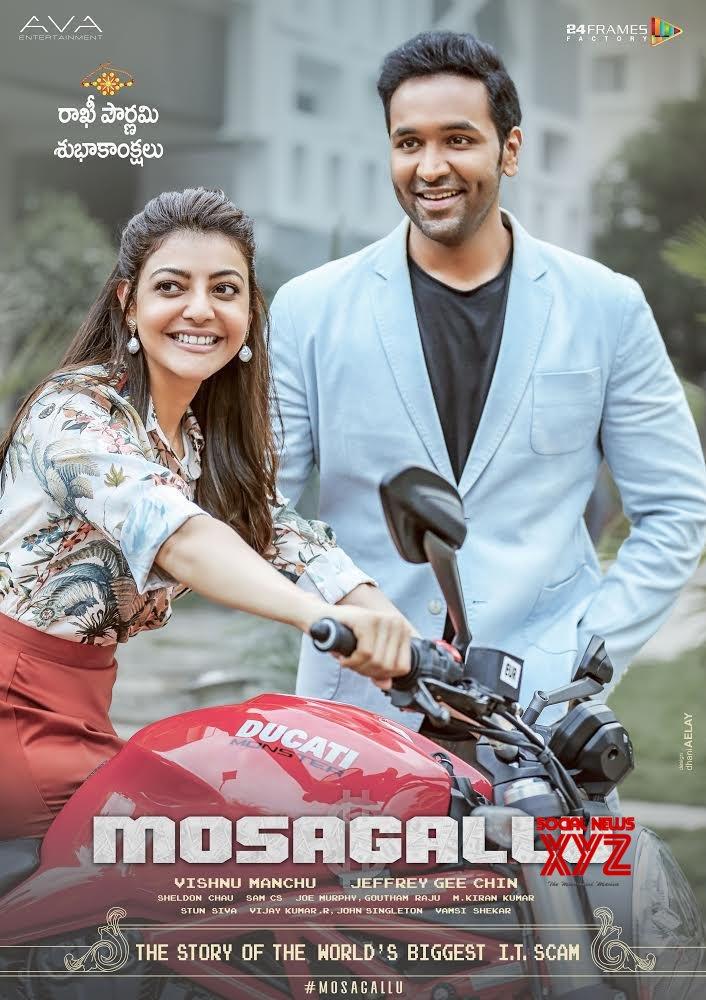 Vishnu Manchu And Kajal Aggarwal's Mosagallu Movie Raksha Bandhan Posters