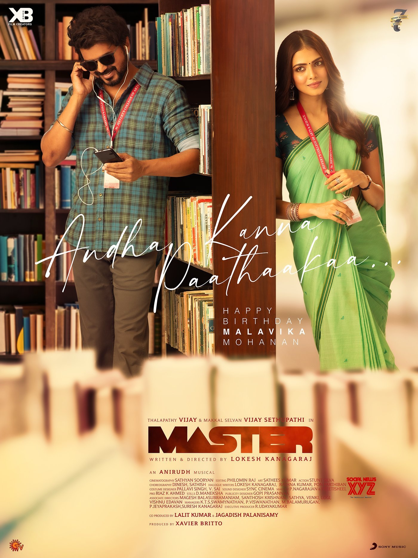 Actress Malavika Mohan Birthday Wishes Poster From Master Movie Team