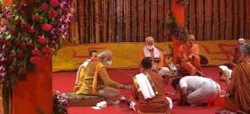 PM Modi at Bhumi Pujan