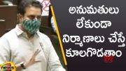 Minister KTR Strong Warning Over Illicit Constructions In Telangana (Video)