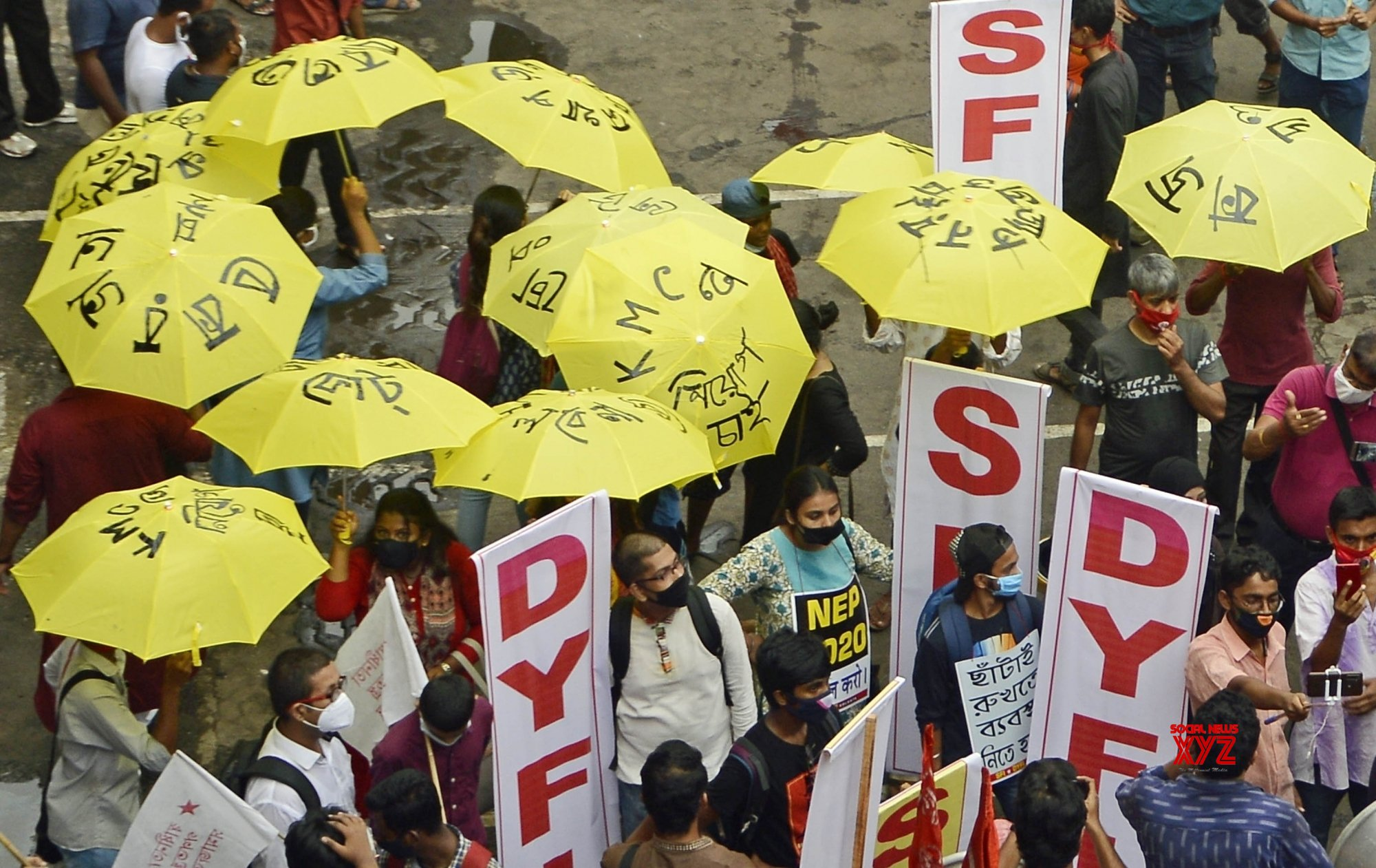 Kolkata: Leftist Student & Youth organisations protest against NEP 2020 #Gallery