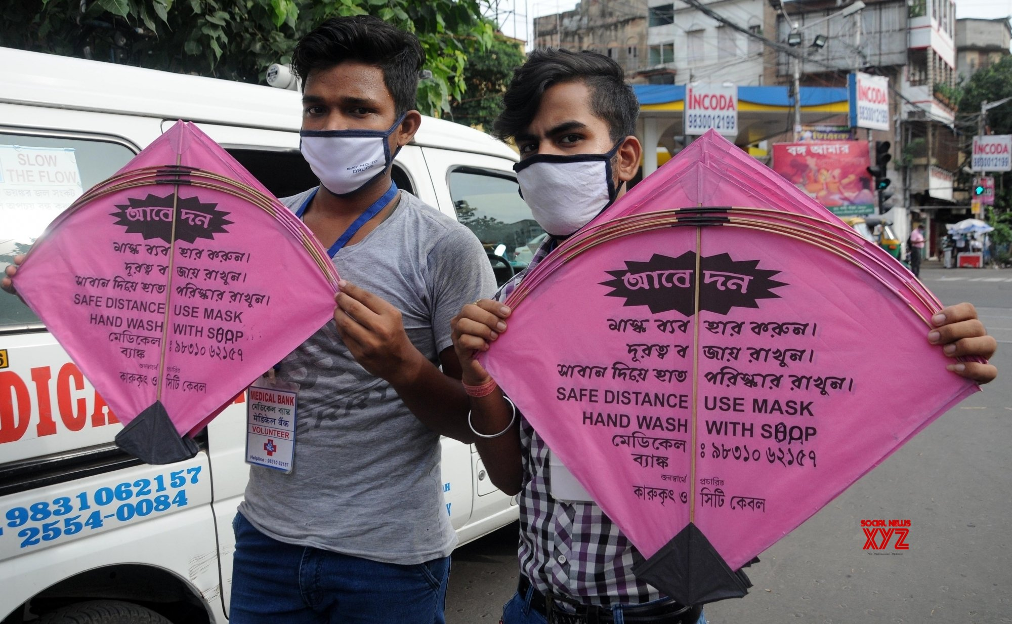 Kolkata: Kites being used to spread awareness on COVID - 19 ahead of Vishwakarma Puja celebrations #Gallery