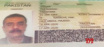 Passport of Tiger Memon.