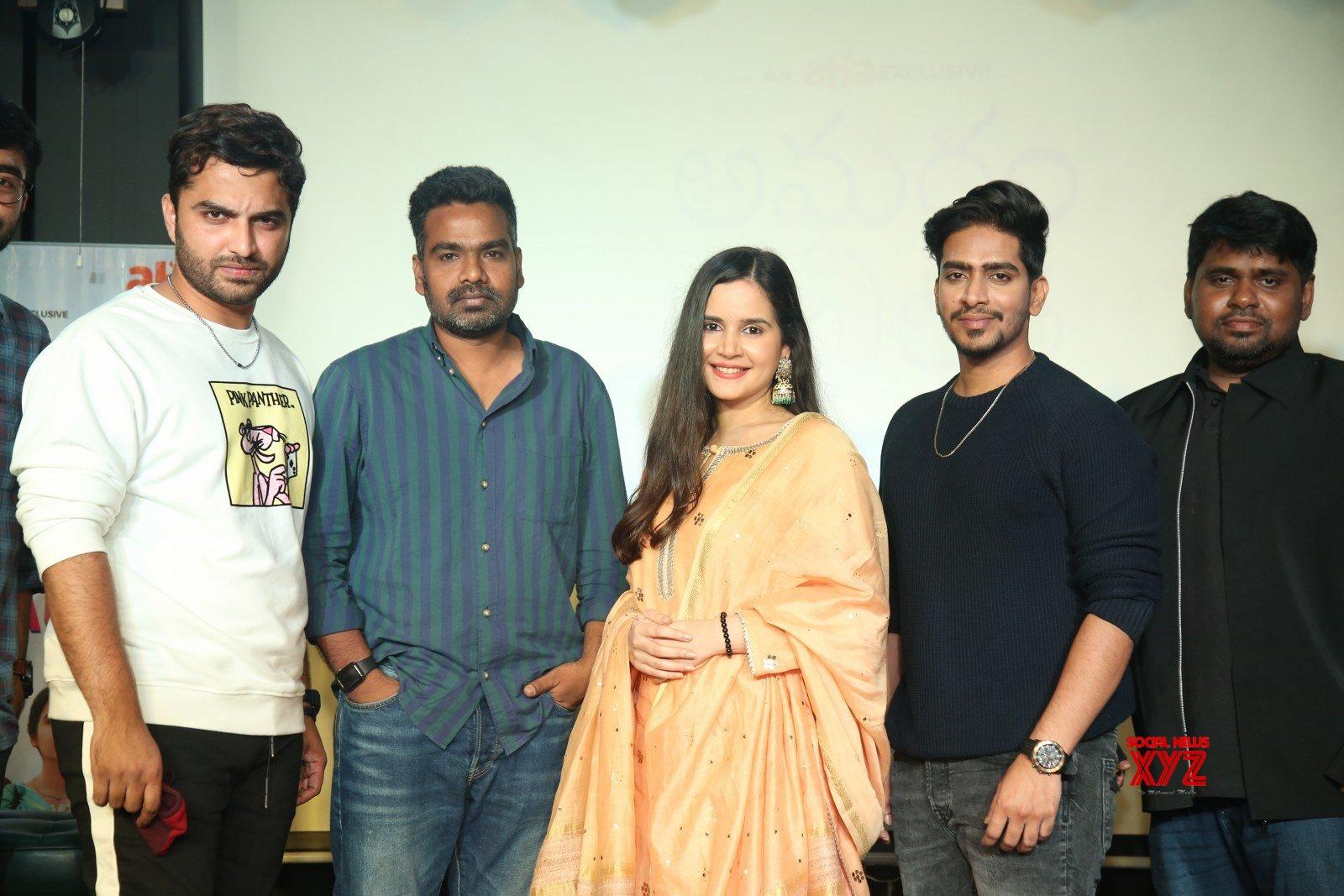 Amaram Akhilam Prema Movie Audio Launch Gallery Set 1