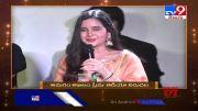 Amaram Akhilam Prema to release on september 18 on Aha OTT platform - TV9 (Video)