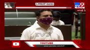 LRS fee based on land value at the time of registration : KTR - TV9 (Video)