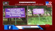 Land dispute between two branches in Tirupati - TV9 (Video)