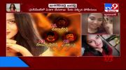Sravani Kondapalli Suicide Case : RX 100 producer Ashok Reddy arrest - TV9 (Video)
