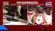 Somu Veerraju visits Kanaka Durga temple amid reports of 3 missing silver Lion statues - TV9 (Video)