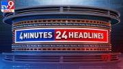 4 Minutes 24 Headlines - TV9 (Video)
