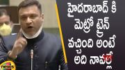 Akbaruddin Owaisi Speaks About His Contribution For Metro Train In Hyderabad (Video)