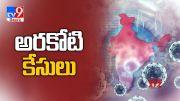India's Coronavirus Cases Cross 50 Lakh - TV9 (Video)