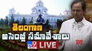 Telangana Assembly LIVE (Video)