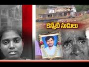 Kachchuluru Boat Accident Completes One Year | Bereaved Families Yet to Recover from Tragedy  (Video)