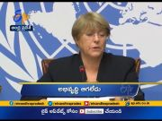 11 AM | Ghantaravam | News Headlines | 16th September 2020 | ETV Andhra Pradesh  (Video)