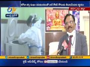 Kurnool Medical College Principal Dr  Chandrasekhar Interview  Over Covid 19 Cases  (Video)