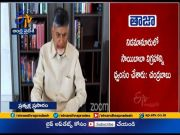 Chandrababu Press meet over AP temple chariot fire  (Video)