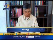 4 PM | Ghantaravam | News Headlines | 16th September 2020 | ETV Andhra Pradesh  (Video)