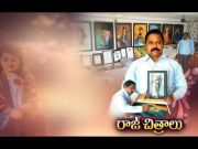 A Man draw paintings Etv Special Story at Kadapa  (Video)