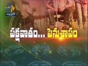 Brain Stroke and Treatment | Health Tip | Sukhibhava | 16th September 2020 | ETV AP  (Video)