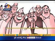 6 PM | Ghantaravam | News Headlines | 16th September 2020 | ETV Andhra Pradesh  (Video)