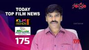 Today Top Film News 175 Tollywood News | Santosham Magazine [HD] (Video)