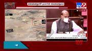 Rajnath Singh speaks on LAC situation in Rajya Sabha - TV9 (Video)