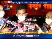 MP Rammohan Naidu slams CM Jagan over  three capitals issue  (Video)