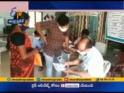 Illegal Changes in AADHAAR Card | Found in Several Districts in AP  (Video)