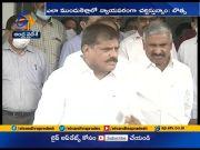 HC Stay on ACB Investigation | AP Govt to Apporach Apex Court | Over Amaravati Land Scam  (Video)